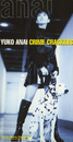 CRIME CRACKERS/穴井 夕子