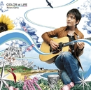 COLOR of LIFE/押尾コータロー