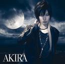 蒼き月満ちて/AKIRA