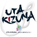 UTA・KIZUNA-あなたに届きますように-/チーム同窓会2020 (twenty twenty)