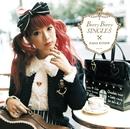 Berry Berry SINGLES/北出 菜奈