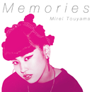 Memories/當山 みれい