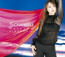 Rainbow/breath ~想いの容量~/Sowelu