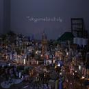 Tokyomelancholy-トウキョウメランコリー-/シナリオアート