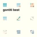 BEST/GONTITI