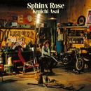 Sphinx Rose/浅井健一