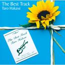 The Best Track/葉加瀬 太郎