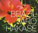 Brazil/葉加瀬 太郎