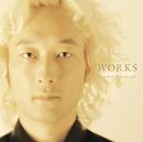 WORKS/松谷卓