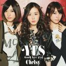 YES/Good-bye girl/Chelsy