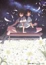 花痕 -shirushi-/<物語>シリーズ