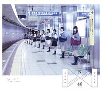 制服のマネキン/乃木坂46