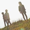 恋の寿命(TV Ver.)-1分30秒-/Galileo Galilei