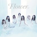 さよなら、アリス / TOMORROW~しあわせの法則~/Flower