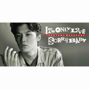 IT'S ONLY LOVE/SORRY BABY/福山雅治