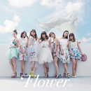 Blue Sky Blue/Flower