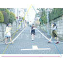 Youthful Dreamer/TrySail