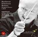 ブラームス:ハンガリー舞曲第1番、3番&10番~パーヴォ・ヤルヴィ&ドイツ・カンマーフィルの世界/Paavo Jarvi