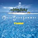 Only Good Summer/TUBE