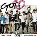 GOT Love/GOT7