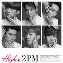 HIGHER (通常盤)/2PM