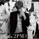 HIGHER (Junho盤)/2PM