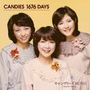 キャンディーズ1676日 (Another Edition)/キャンディーズ