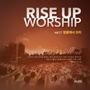 In The End, We'll See/Rise Up Worship Band