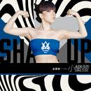 Shape Up/Momo Wu