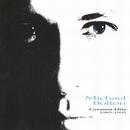 Greatest Hits 1985-1995/Michael Bolton