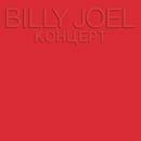 Kohuept/Billy Joel