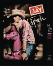 On The Run/Jay Chou