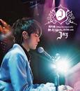 Jay Chou 2004 Incomparable Concert Live/Jay Chou