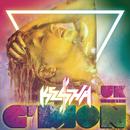 C'Mon (UK Remixes)/KE$HA