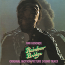 Rainbow Bridge/Jimi Hendrix