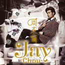 Aiyo, Not Bad/Jay Chou