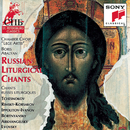 RUSSIAN LITURGICAL CHANTS/Boris Abalyan