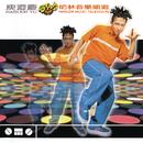 Harlem Music Television/Harlem Yu