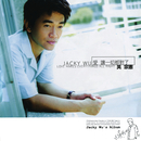 Love Makes Everything All Right/Jacky Wu