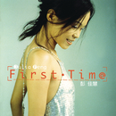 First Time/Julia Peng
