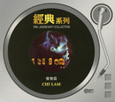 The Legendary Collection - Chi Lam/Chi Lam Cheung