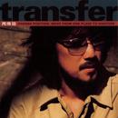 Steve Chou Transfer/Steve Chou
