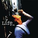 Life EP/Ekin Cheng