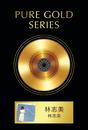 Pure Gold Series - Samantha Lam/Samantha Lam