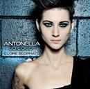 Cuore Scoppiato/Antonella Lo Coco