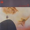Rito (Remasterizado)/Luis Eduardo Aute