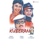 Kuberan (Original Motion Picture Soundtrack)/S.A. Rajkumar