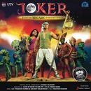 Joker (Original Motion Picture Soundtrack)/G.V. Prakash Kumar & Gaurav Dagaonkar