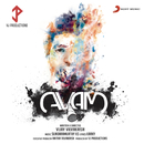 Avam (Original Motion Picture Soundtrack)/Sundaramurthy KS