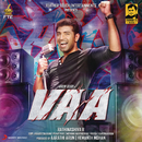 Vaa (Original Motion Picture Soundtrack)/SS Thaman